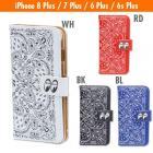 【MOON EYES】MOON Equipped iPhone8/7/6/6S PLUS 5.5吋專用手機皮套  Webike摩托百貨