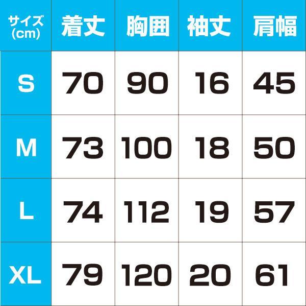 【MOON EYES】MOONEYES x Mookie TIKI 短袖T桖 米色| Webike摩托百貨
