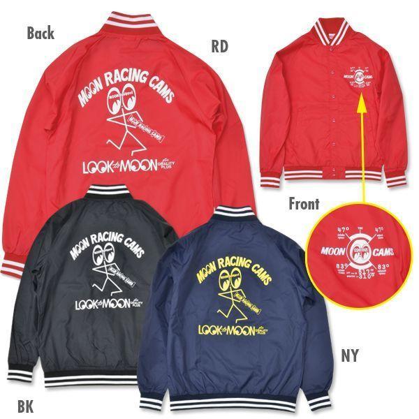 【MOON EYES】MOONEYES Cam Nylon Stadium Jacket 棒球外套 藍色| Webike摩托百貨