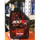 【MOTUL】300V2 10W50 多元酯類全合成機油 1L