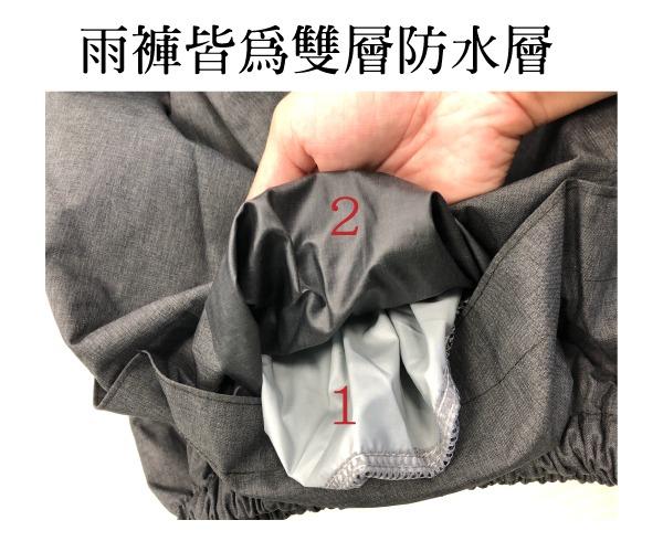 【Outperform】OC10 對流透氣 兩件式風雨衣 (淺灰色)  Webike摩托百貨