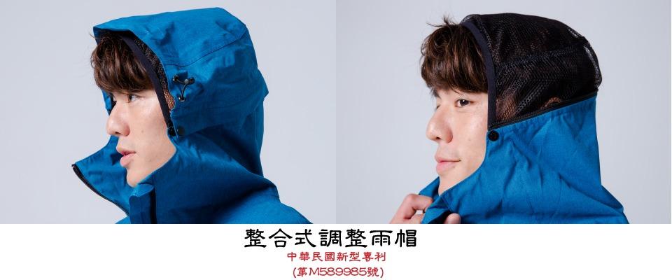 【Outperform】OB02 揹客夾克式 背包款衝鋒雨衣 (上衣)(日本藍)  Webike摩托百貨