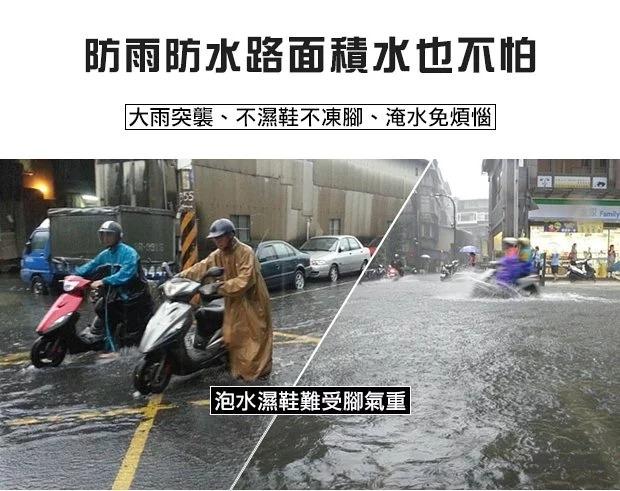 【fairrain】炫動高筒防雨鞋套  Webike摩托百貨