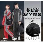 【fairrain】安全帽防水背袋  Webike摩托百貨
