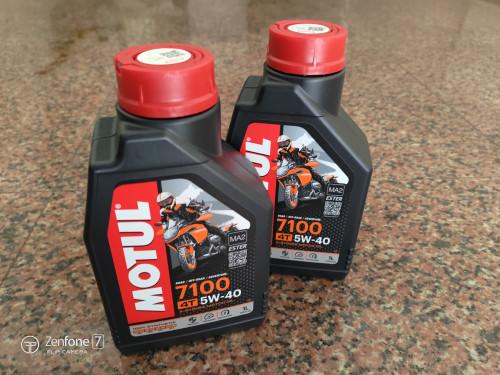 7100 5W40 單酯類全合成機油 1L| 重機與機車零件、騎士服裝販售 Webike摩托百貨
