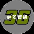 2021 MotoGP 【36】 Joan Mir-更多資訊
