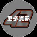 2021 MotoGP 【42】 Alex Rins-更多資訊