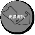 2021 MotoGP 英國站 -更多資訊