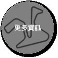 2021 MotoGP 西班牙站 -更多資訊